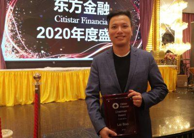东方金融年度大会领奖