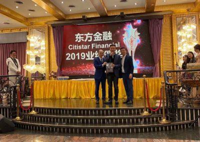 东方金融2020年度大会颁奖