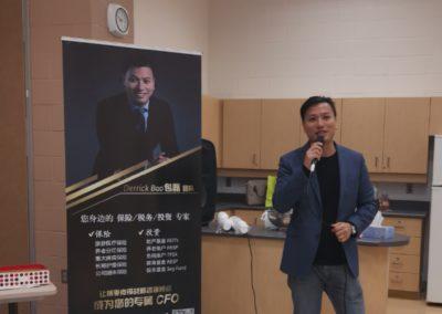 Community Investment Seminar